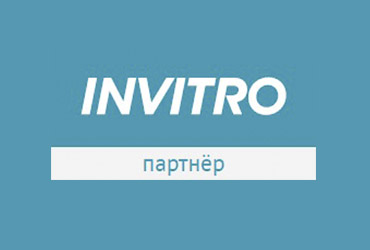 invitro-logo