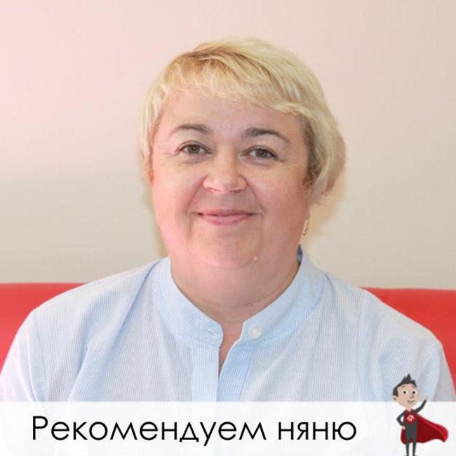 inna-pedagog