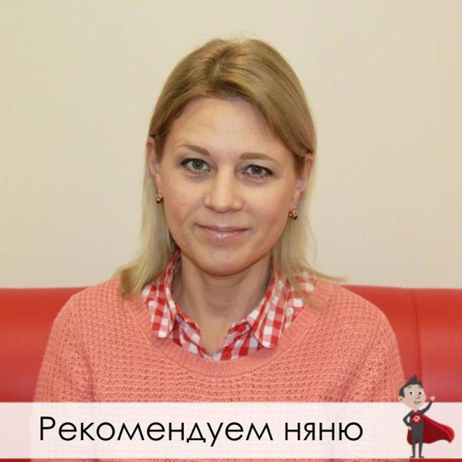 irina-trener