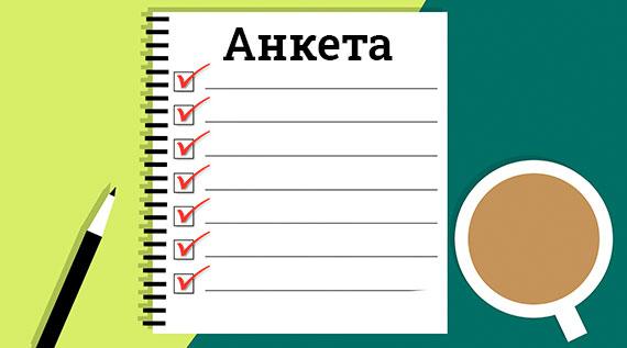 anketa-new
